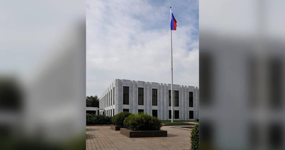 Посольство России назвало обвинения США в адрес россиянки безосновательными