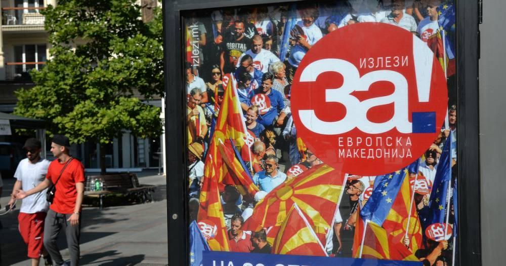 Парламент Македонии согласился изменить название страны
