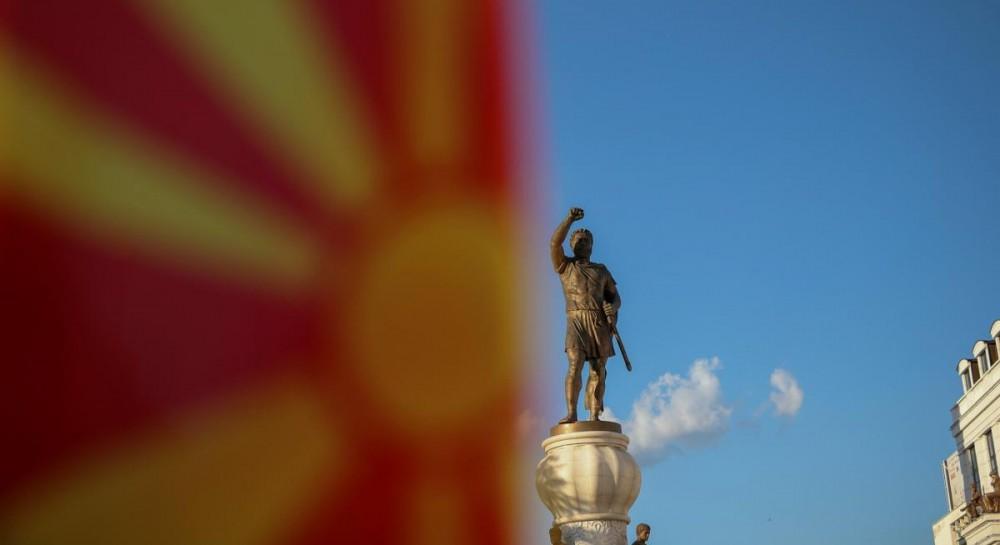 В парламенте Македонии проголосовали за новое название страны