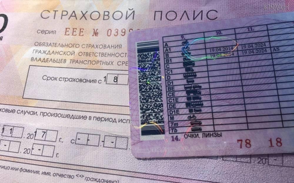 Штрафы, медкомиссия и пересдача ПДД: в РФ ужесточили правила восстановления водительских прав