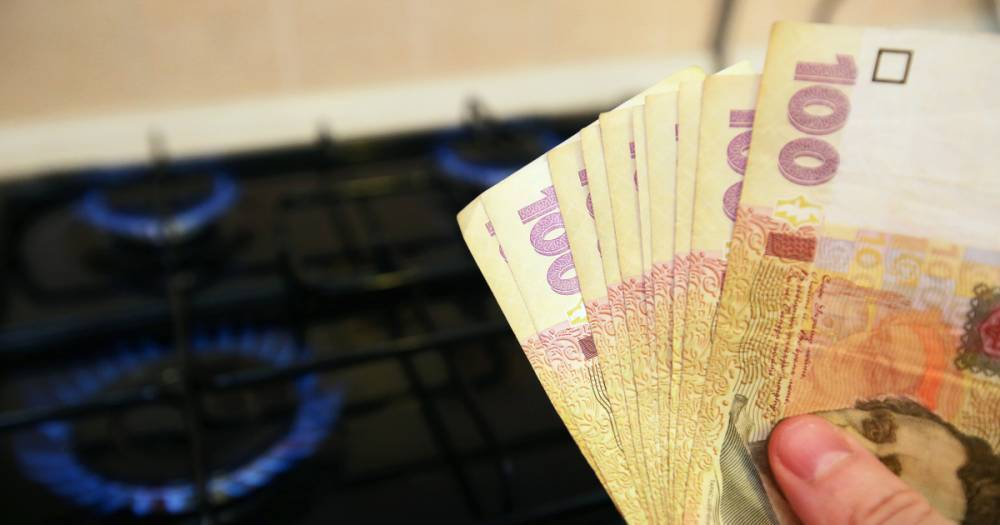 """""""Решение неизбежное"""". Украинцам объяснили, зачем им повысили цены на газ"""