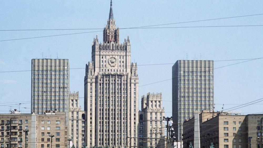 В МИД России объяснили выход США из ДРСМД мечтой об однополярном мире