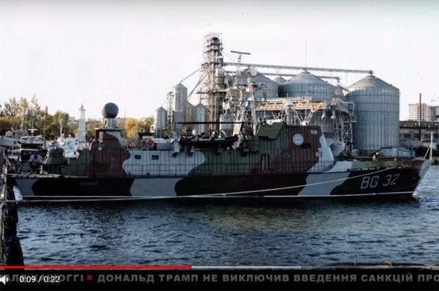 Что собой представляет один из мощнейших кораблей Украины «BG-32 «Донбасс»?