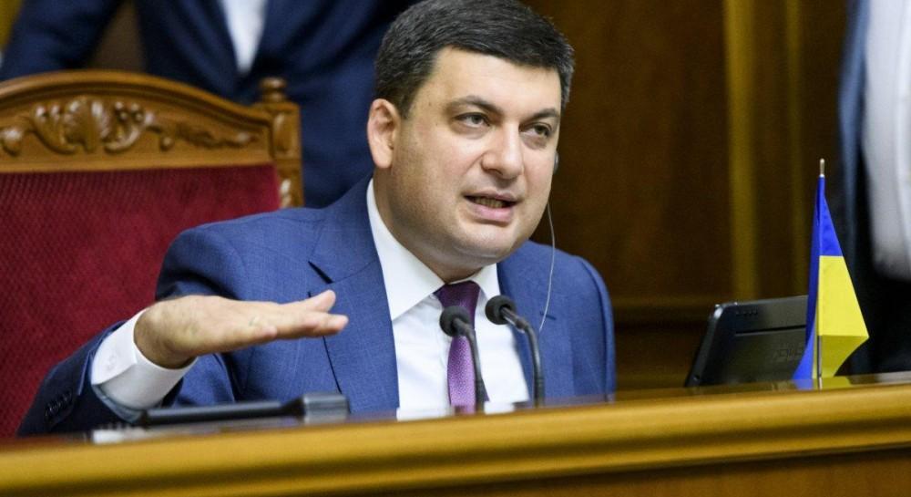 Гройсман заявил, что Украина сотрудничает с международными финансовыми партнерами, чтобы отдать долги, а не нарастить их