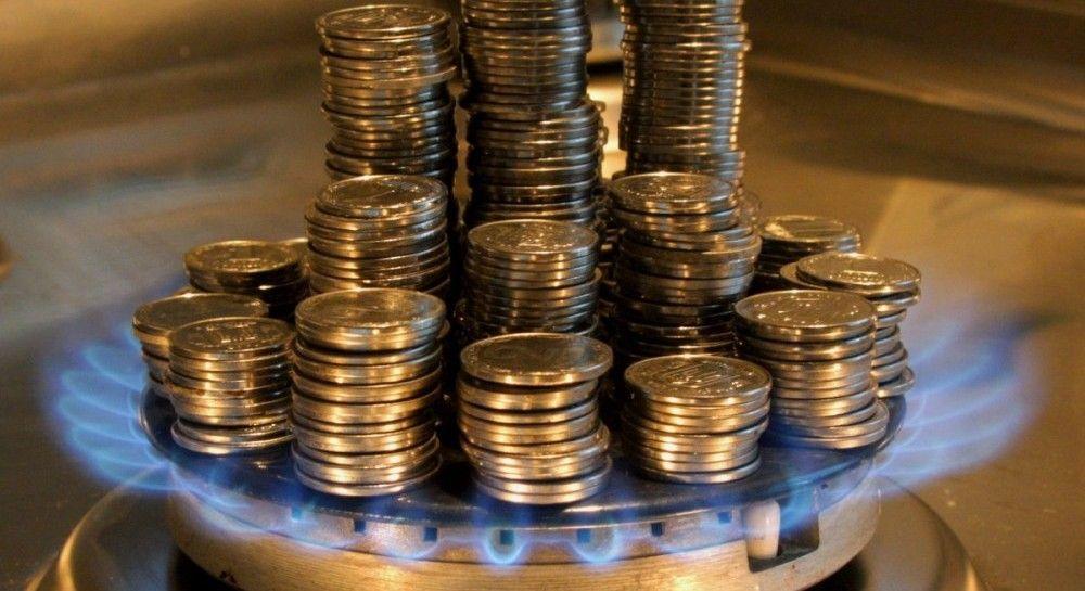 Дорогой газ в обмен на транш: что ожидает Украину после подорожания голубого топлива