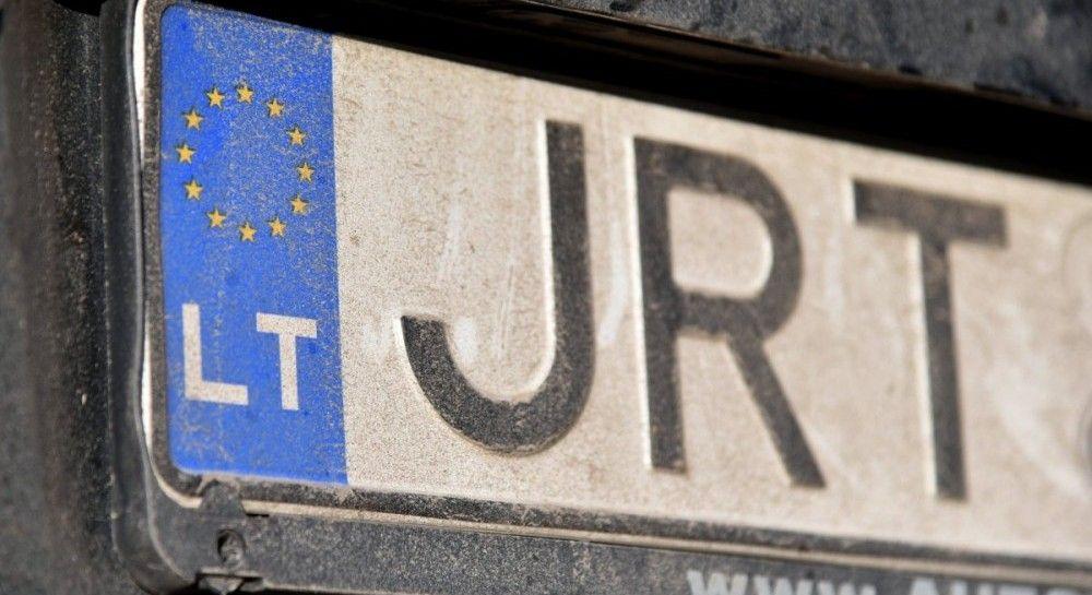 Отберет ли Верховная Рада подарок Верховного суда «евробляхерам»