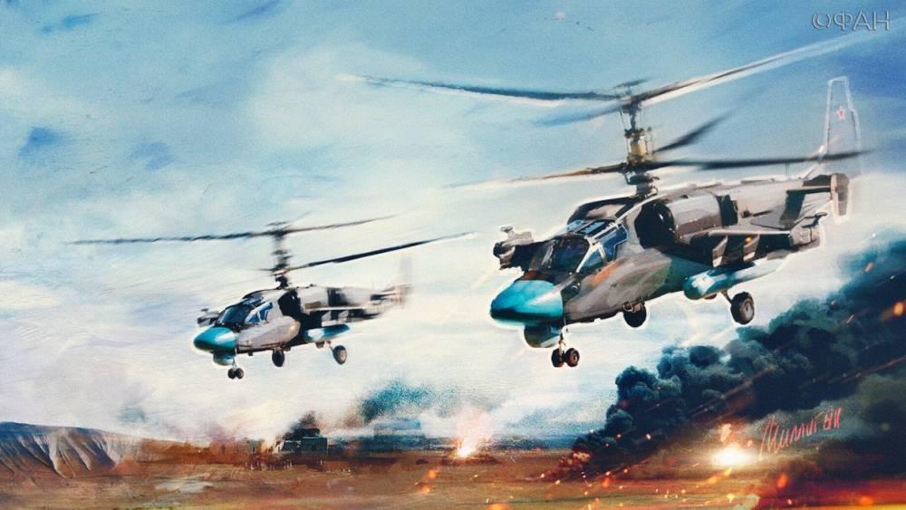 Российские вертолеты Ка-52 будут модернизированы