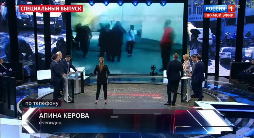 """""""Вот с*ки. Алина умерла"""": на российском канале взяли интервью у погибшей в Керчи девушки"""
