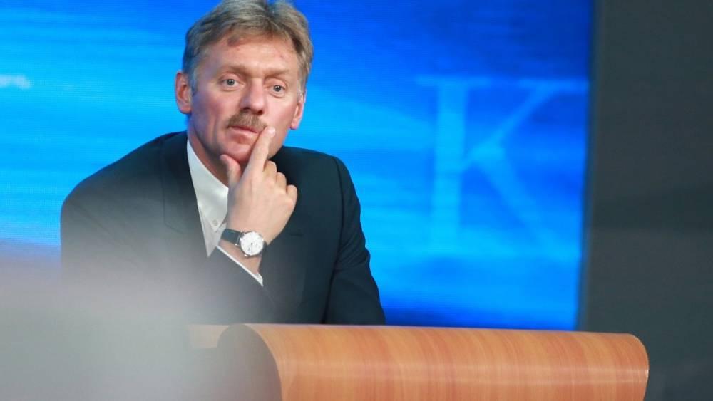 Песков рассказал о позиции Кремля по штрафам для самозанятых
