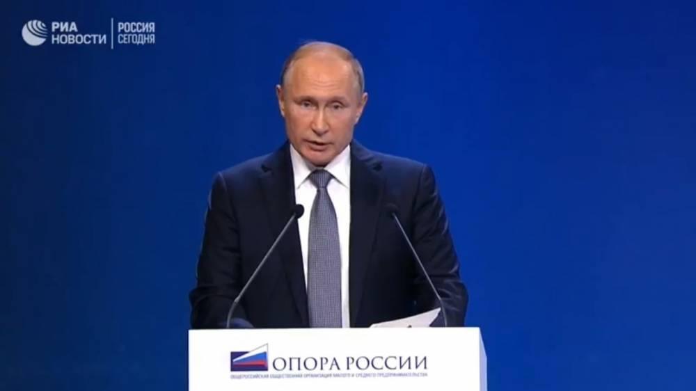 Путин призвал предельно упростить процедуры создания и ведения бизнеса в России