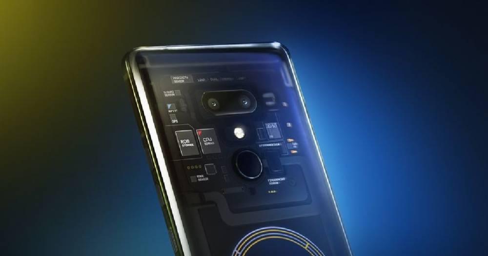 HTC представила блокчейн-смартфон. С ним Google точно не получит ваши данные
