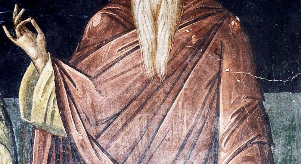 24 октября Церковь празднует память святого Феофана, епископа Никейского