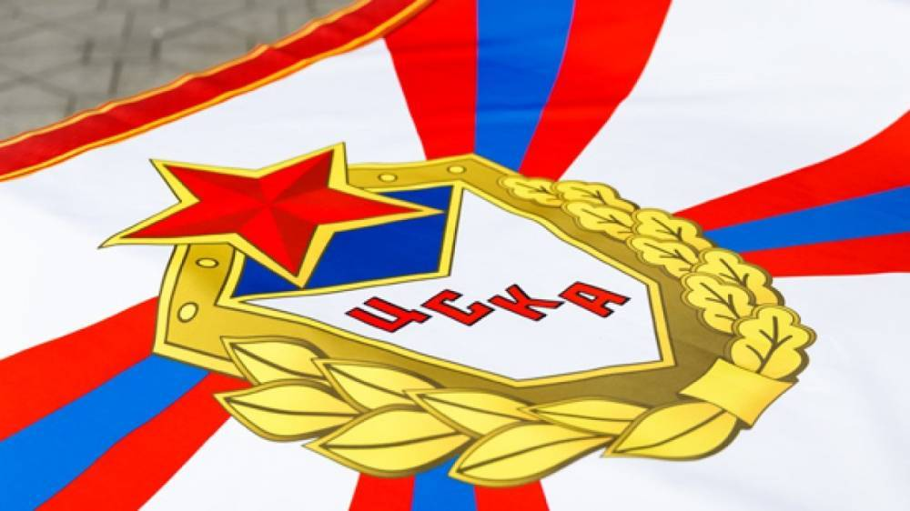 Руководство ЦСКА предложило свою помощь болельщикам, пострадавшим в Риме