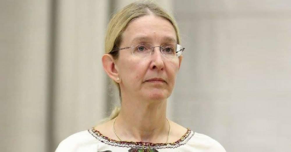 Глава Минздрава объяснила украинцам, как чихать, чтобы не заразить других