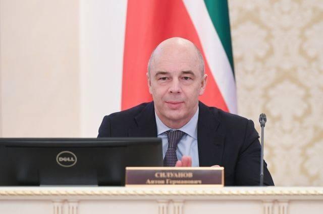 Силуанов прокомментировал создание новой системы контроля расходов