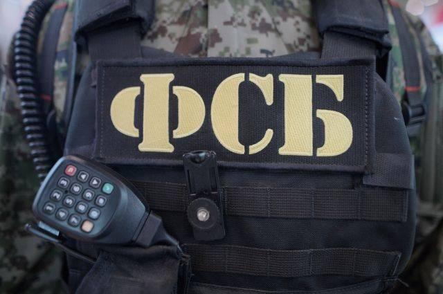 В Хабаровском крае предотвратили теракт на социальном объекте – ФСБ