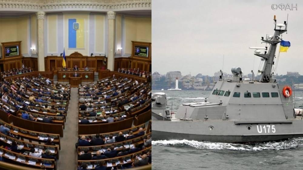 «Сами себя загоняем в тупик»: депутат Рады предостерег Киев от разрыва соглашения по Азовскому морю