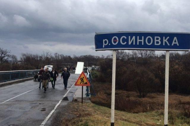 В двух селах Приморья после обрушения моста введен режим ЧС