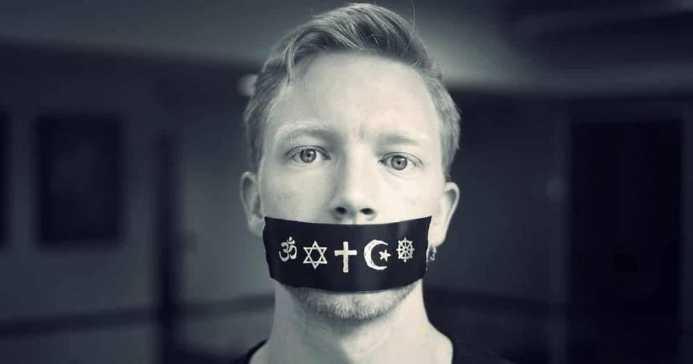Ирландия проголосовала за отмену закона о богохульстве: когда это считается преступлением?
