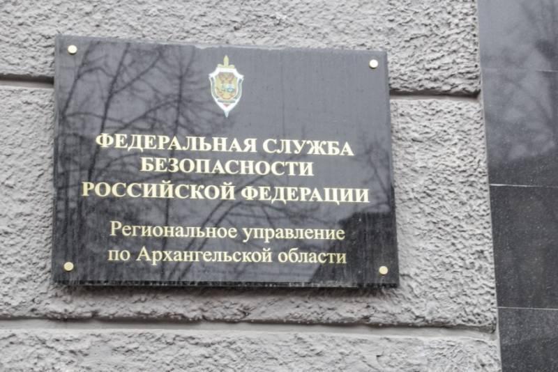 Прогремел взрыв у здания ФСБ в Архангельске
