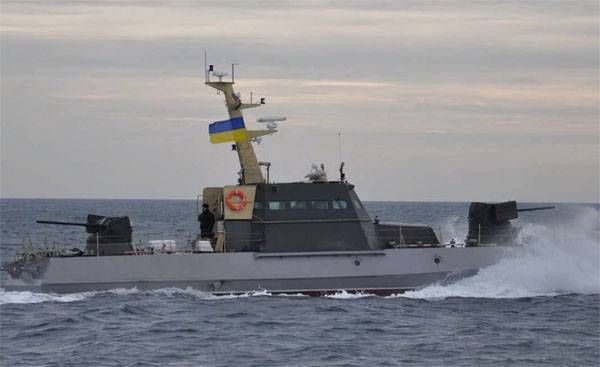 В ДНР заподозрили Киев в подготовке к диверсиям против гражданских судов