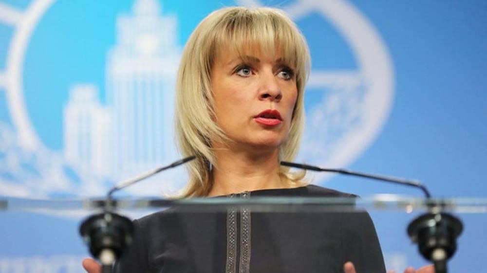 Захарова объяснила, почему Россия не проигрывает информационную войну