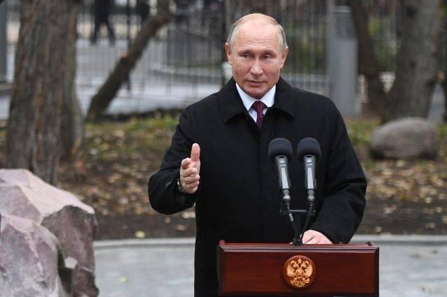 Путин назвал главные качества сотрудника органов внутренних дел