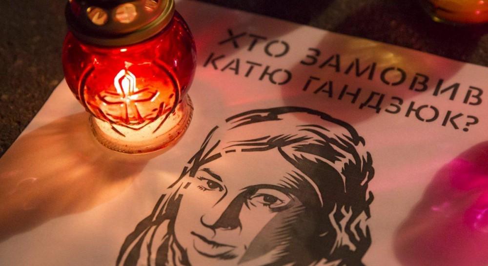 По делу о нападении на Гандзюк обыскивали депутата Херсонского облсовета – адвокат