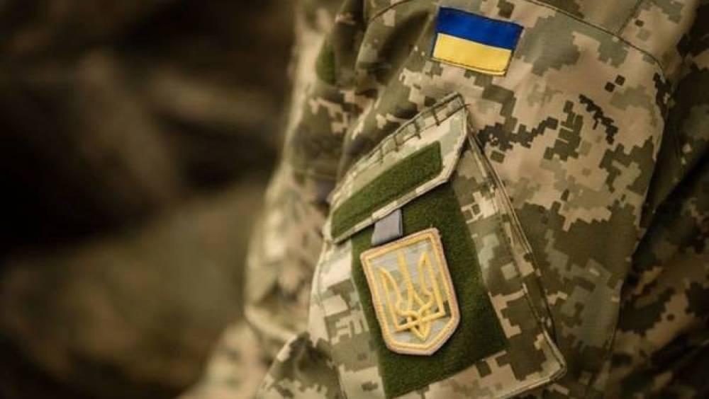 Двое бойцов ВСУ подорвались на мине в Донбассе: фото и иллюстрации
