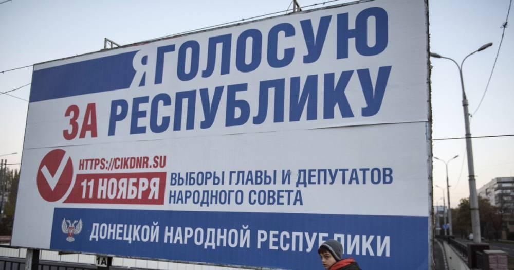 В Донбассе открылись первые избирательные участки
