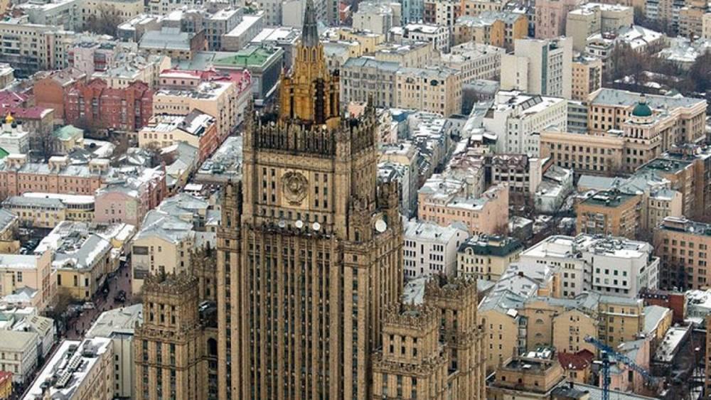 Россия выразила желание принять у себя конференцию по Ливии ― МИД РФ