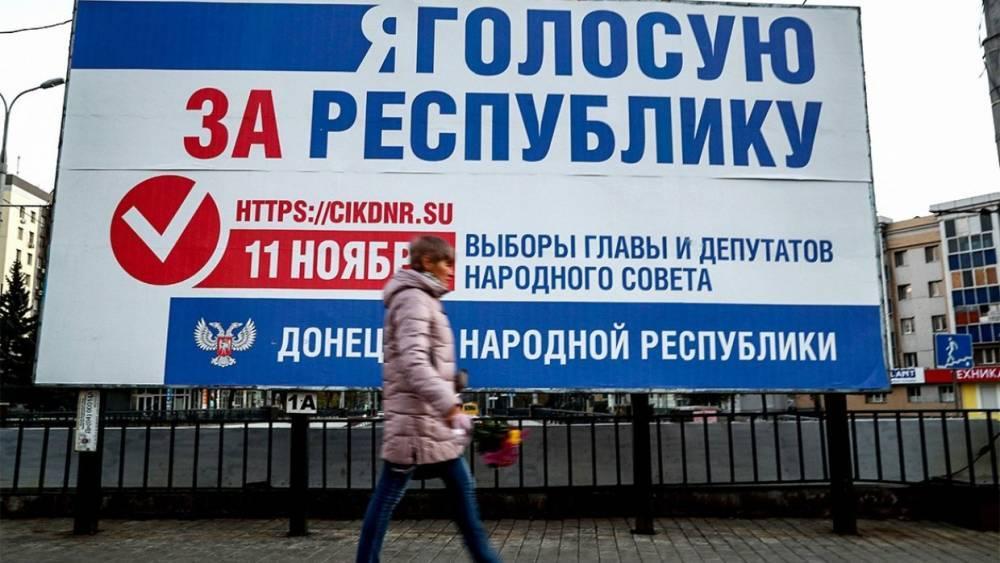 Донбасс: в Испании прокомментировали выборы в ДНР и ЛНР