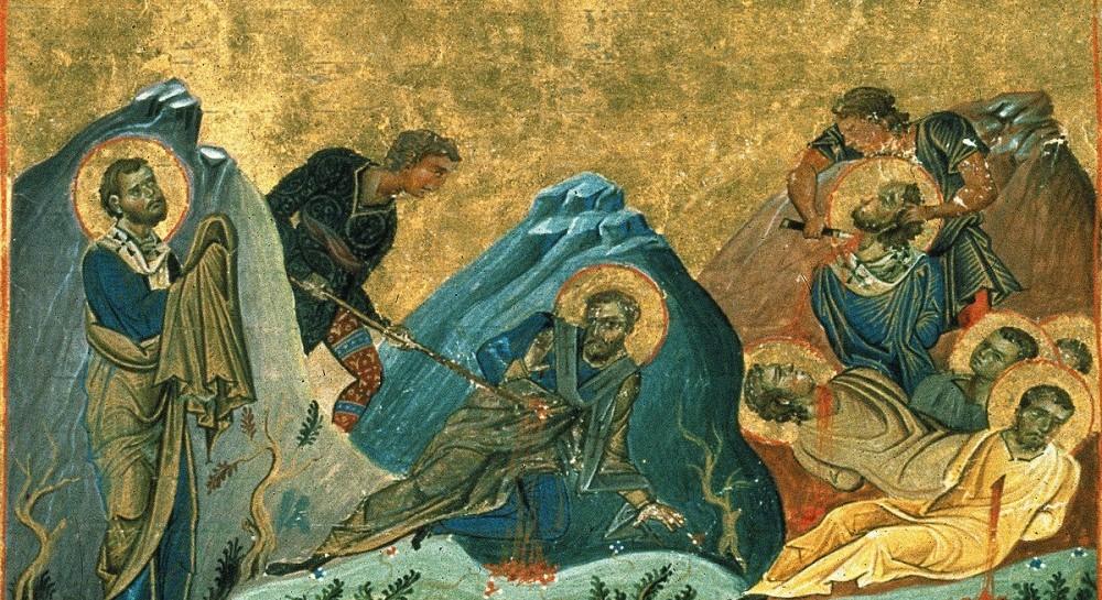 13 ноября – день памяти святых апостолов Стахия, Амплия, Урвана, Наркисса, Апеллия и Аристовула
