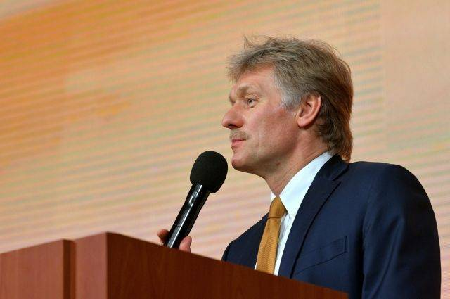 Песков заявил, что в Париже не зачитали письмо русского солдата