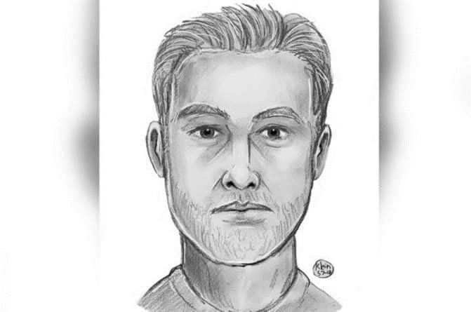 В Бруклине на полицейского напал неизвестный, который выкрикивал угрозы на русском языке