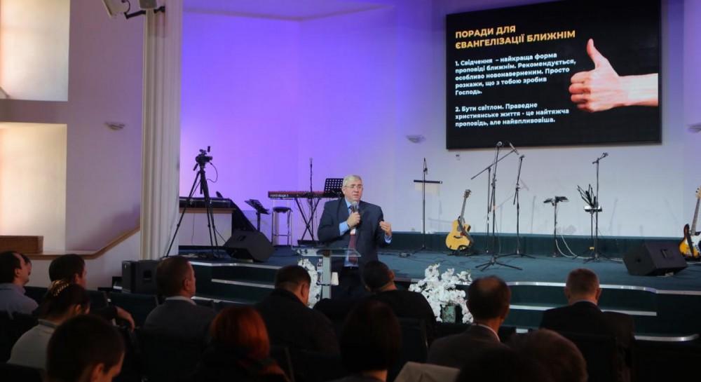 В Киеве Восточноевропейский Лидерский Форум евангельских церквей собрал участников из десяти стран