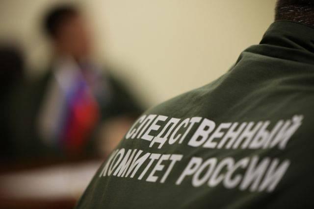 Скелеты четырех человек нашли в Москве при ремонте трубопровода