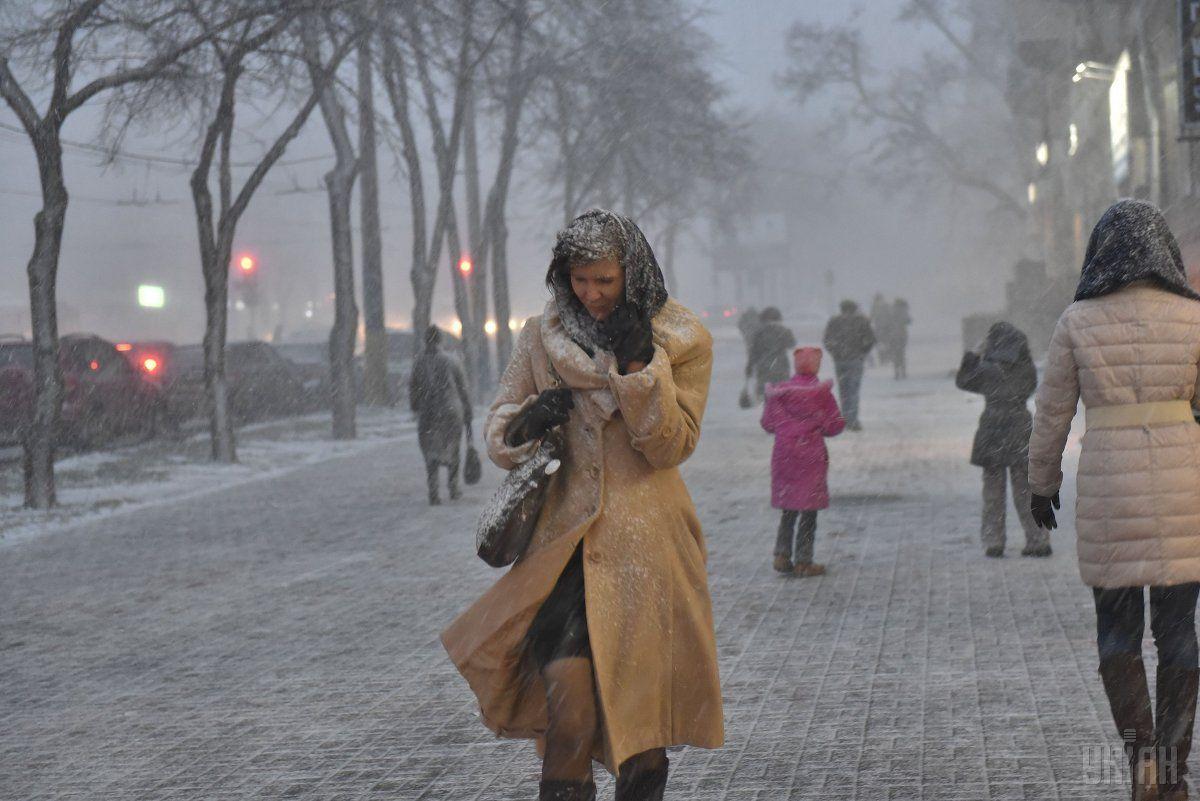 Прогноз погоды на завтра: в Украине ожидаются дожди, снегопады и морозы