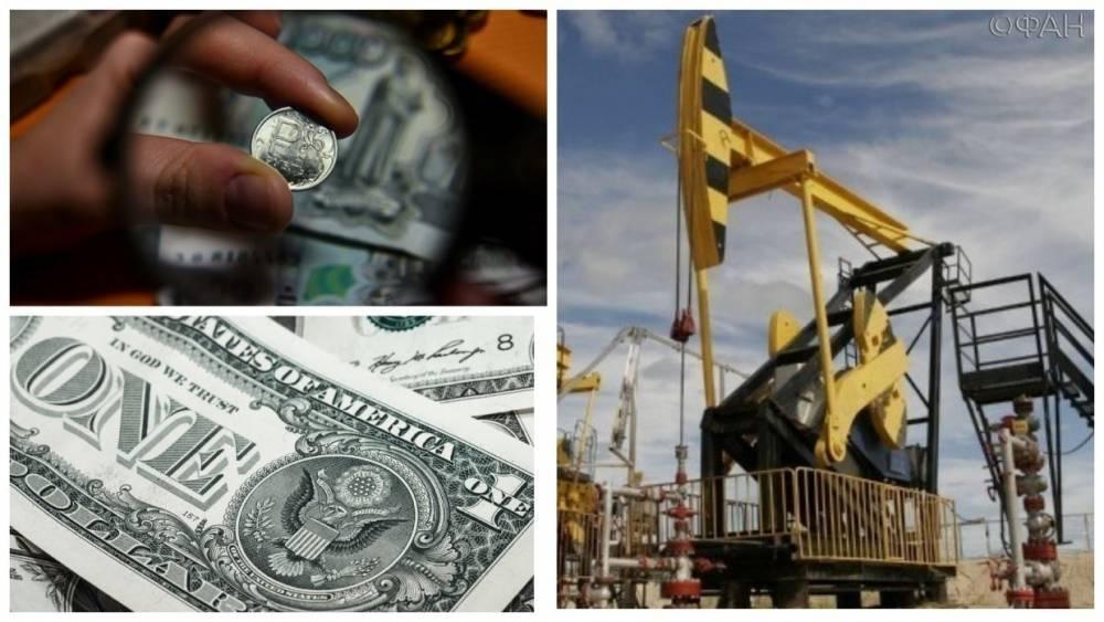В Совфеде в ответ на прогноз о предновогоднем обвале рубля гарантировали падение доллара