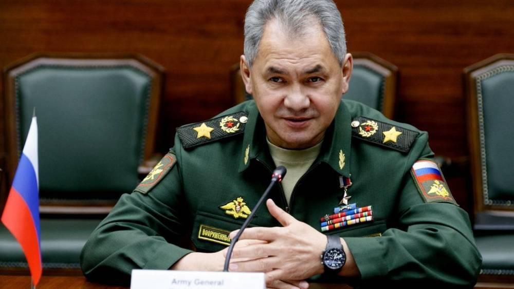 Шойгу поздравил Службу защиты государственной тайны ВС РФ со столетием