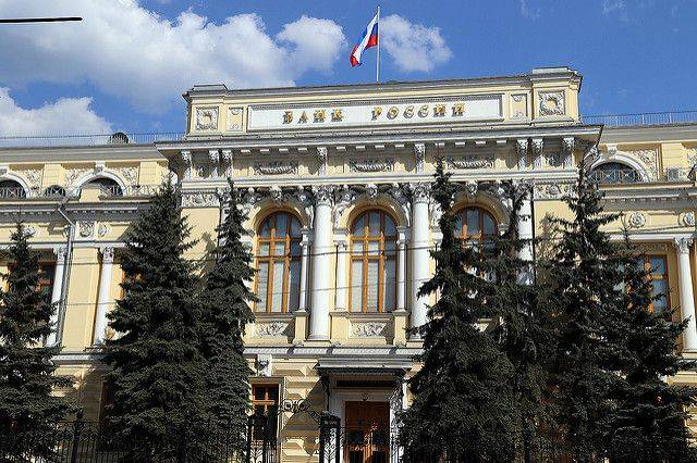 Центробанк РФ отозвал лицензии у двух банков