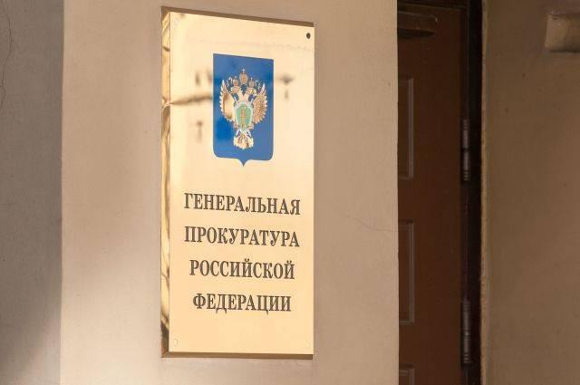 Генпрокуратура представит Путину доклад по статье о «шпионских» устройствах