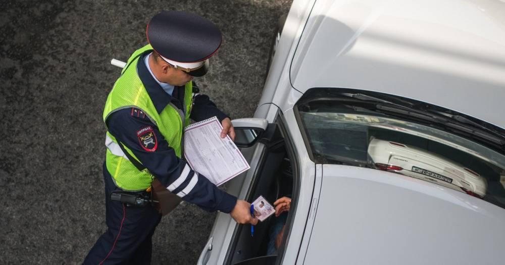 ГИБДД разработала новые свидетельства о регистрации автомобилей
