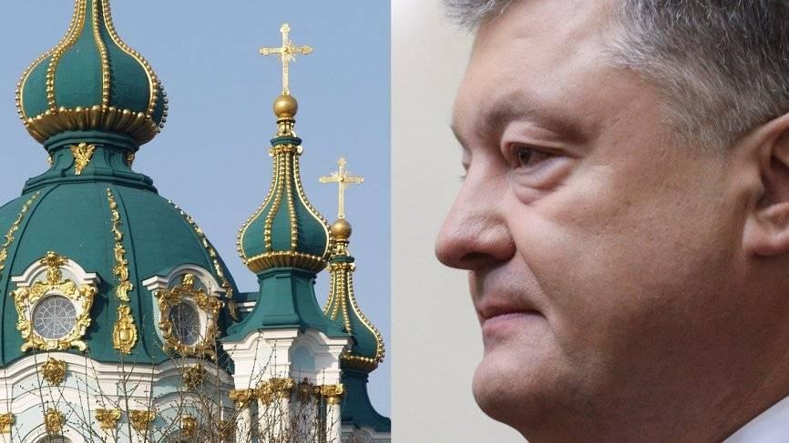 Епископ из Константинополя прибудет в Киев, чтобы готовить раскольников к «объединительному собору»