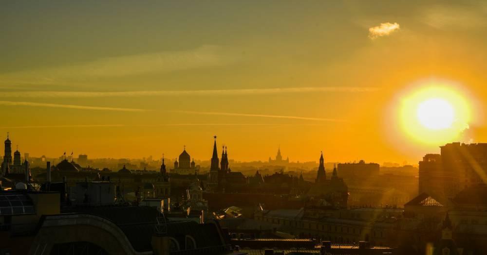 Солнечно и без осадков. Синоптики рассказали о погоде в Москве 15 ноября
