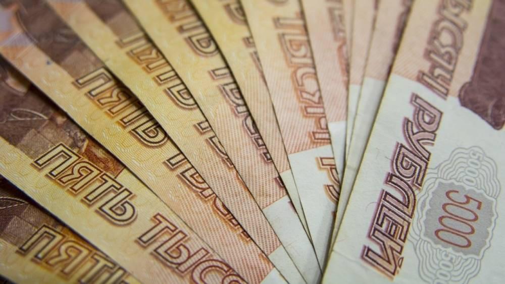 Чувашская чиновница, выписавшая себе 39 премий, отделалась штрафом в 40 тысяч рублей