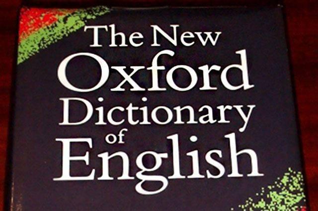 Прилагательное «токсичный» стало словам года по версии Оксфордского словаря