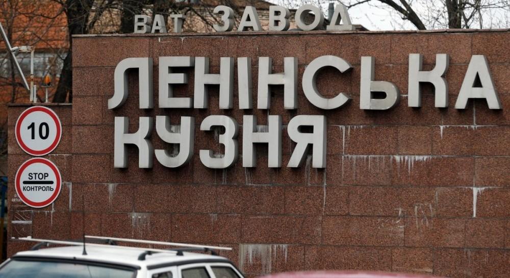 """Порошенко и Кононенко официально продали """"Кузницу на Рыбальском"""" Тигипко"""