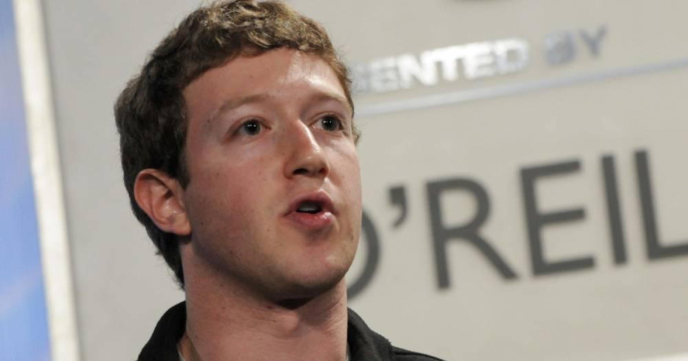"""В Facebook отвергли обвинения в замалчивании """"российского вмешательства"""""""
