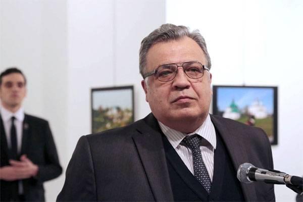 Турция: завершено расследование убийства российского посла Андрея Карлова